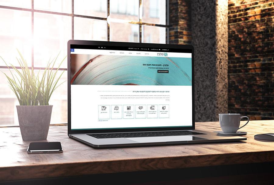 סלבין - אפיון, עיצוב ובניית אתר לחברת יעוץ מס